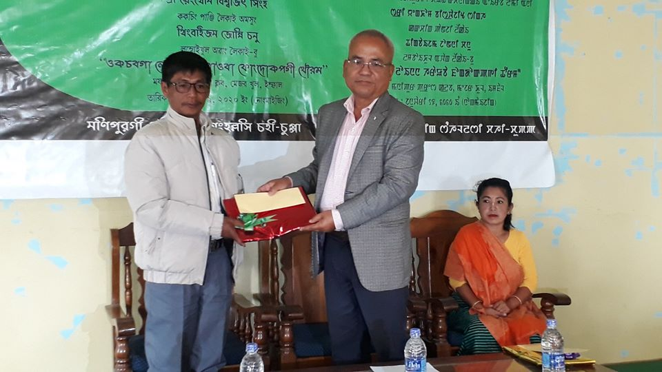 State's Krishi Karman Awardees feted