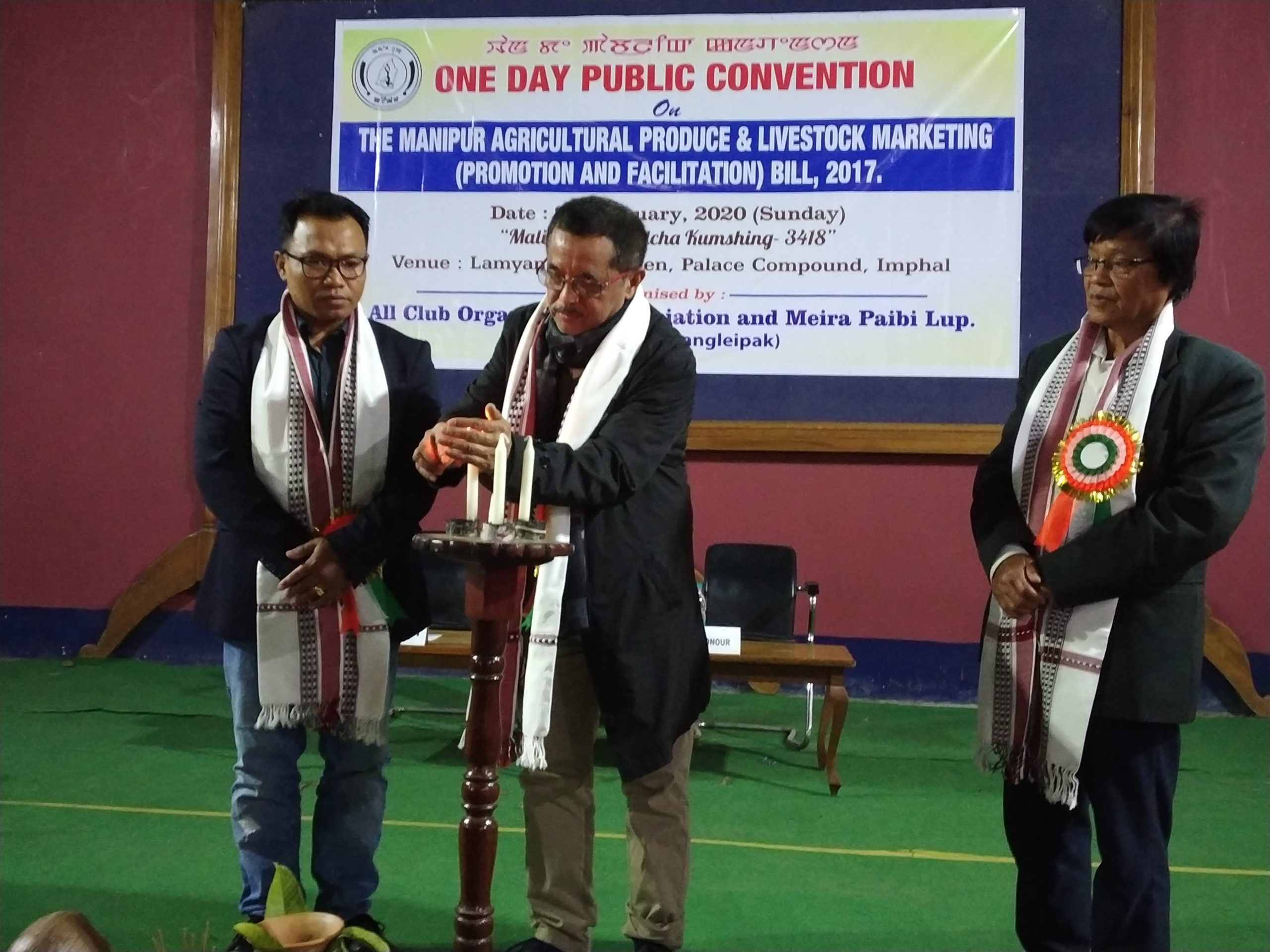Convention on 'The Manipur Agricultural Produce and Livestock Marketing Bill, 2017' held