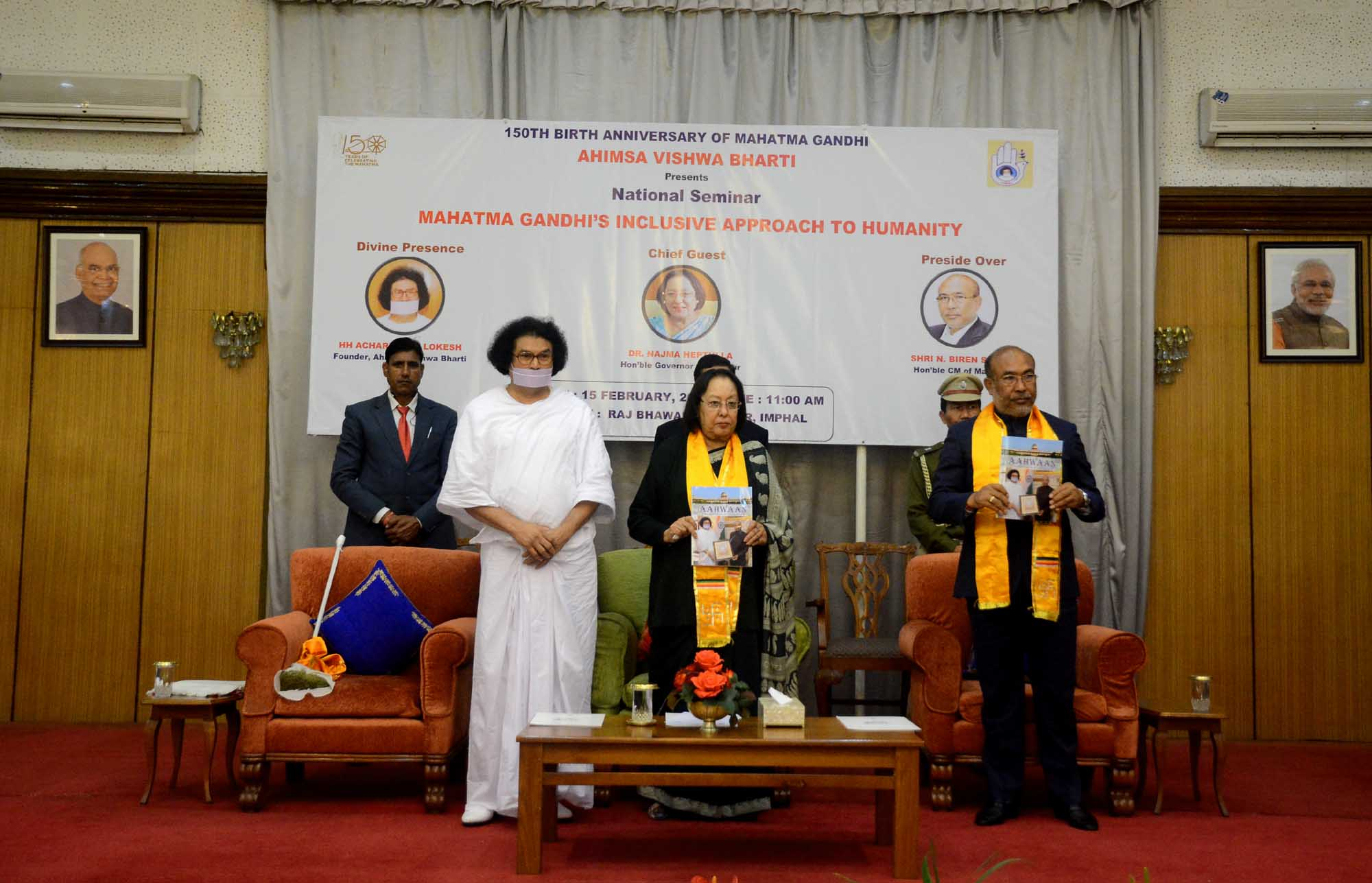 National Seminar on 'Mahatma Gandhi's inclusive approach to humanity' held