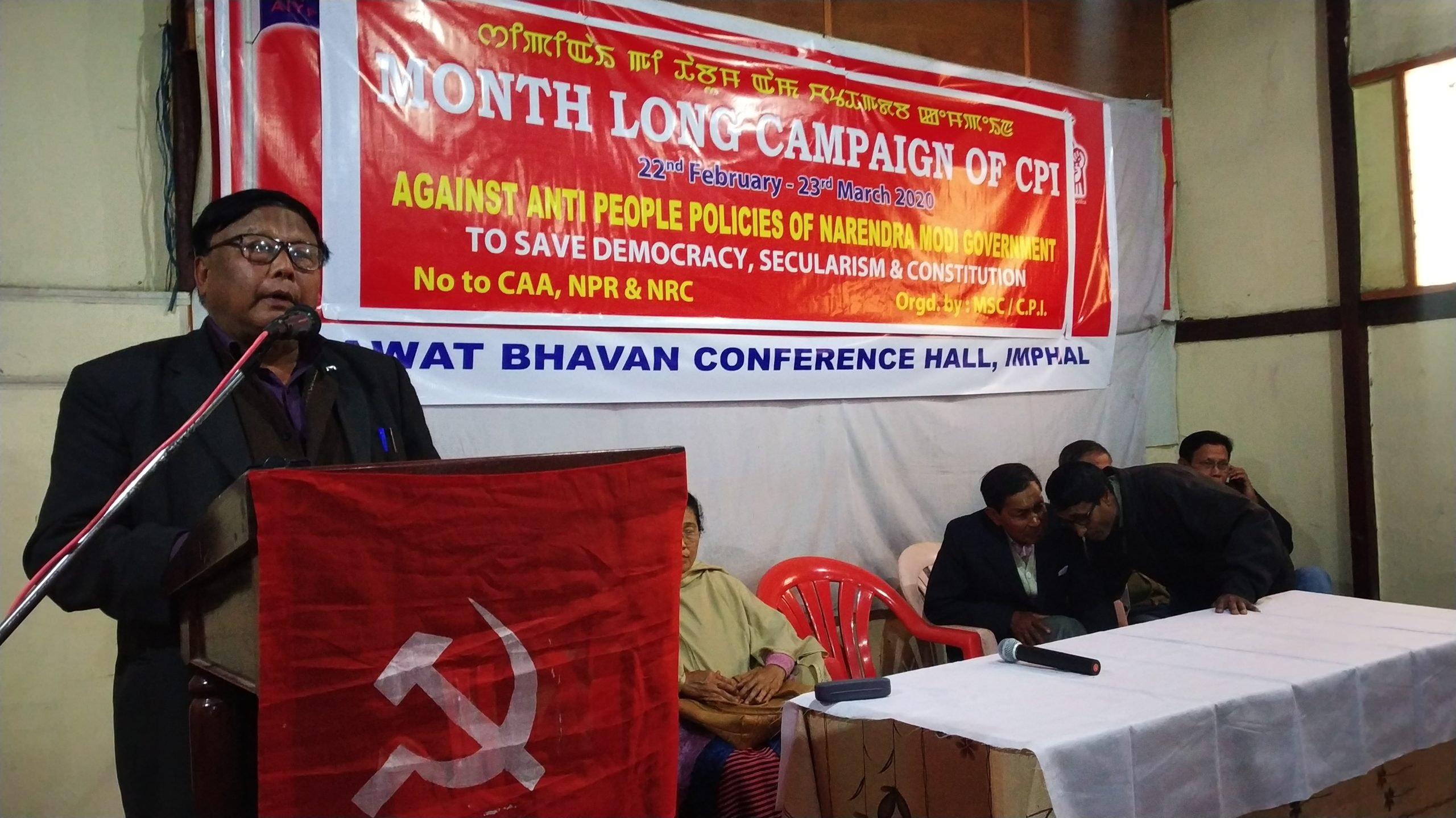 CPI Manipur launches month-long campaign to save democracy, secularism and Constitution