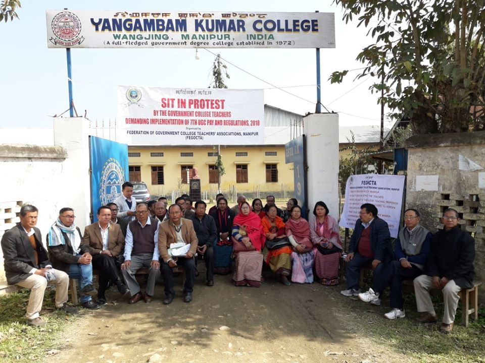 Government College Teachers to Boycott Classes from February 3