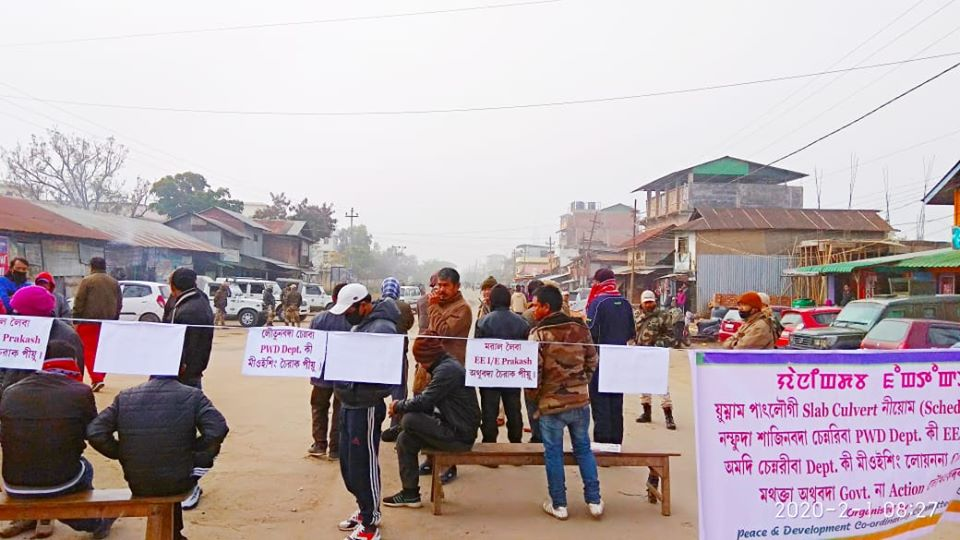 Imphal-Saikul road bandh disrupts vehicular movement 'Govt suspends Cop for collecting Rs.10 but reluctant to book Engineer, Contractor looting huge public money'