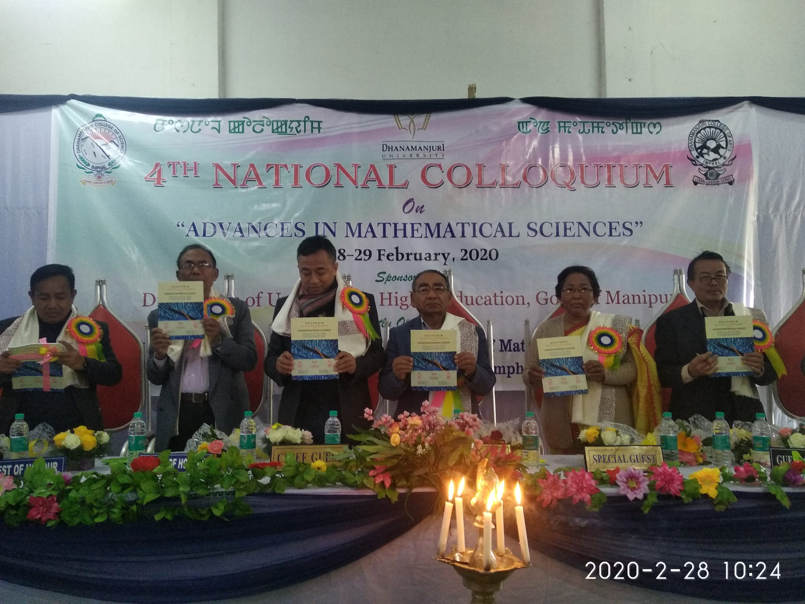 The 4th National Colloquium inaugural function held