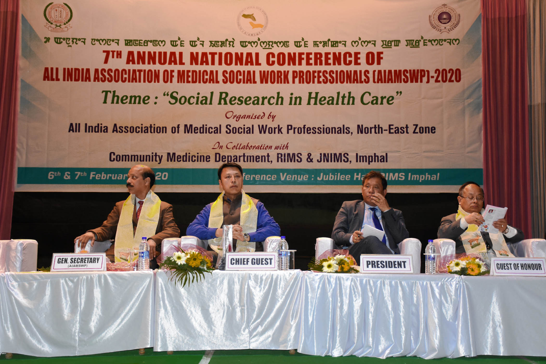 7th annual national conference of AIAMSWP concludes