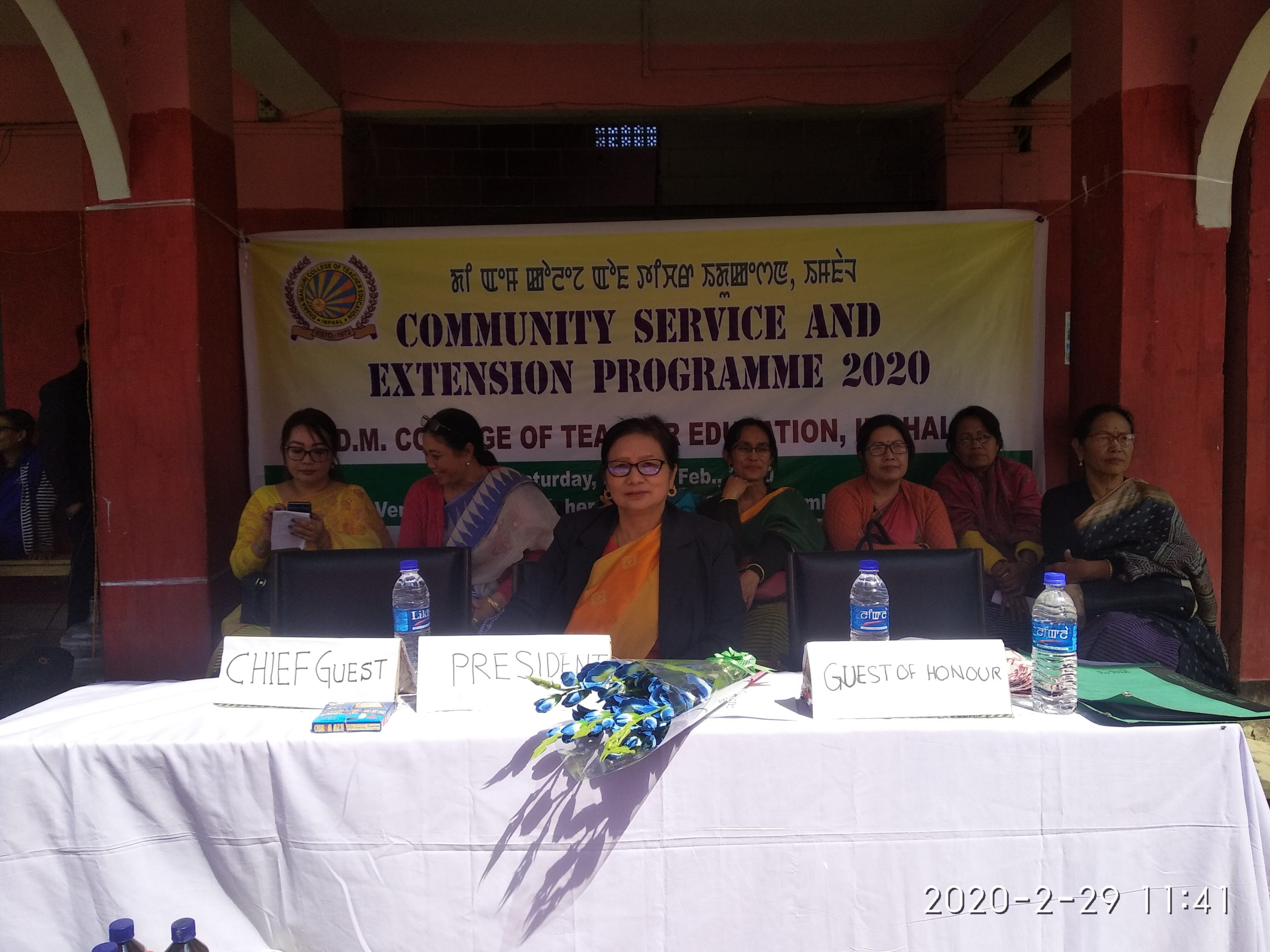 Community service, Extension and Awareness program held
