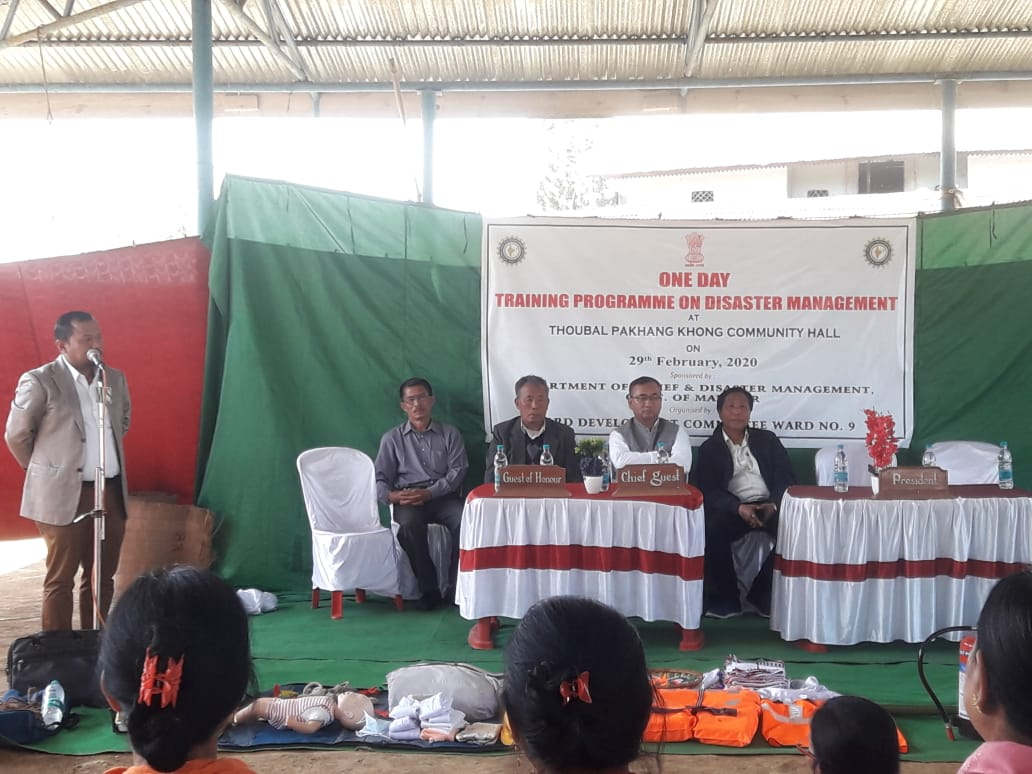Training Programme on Disaster Management Held