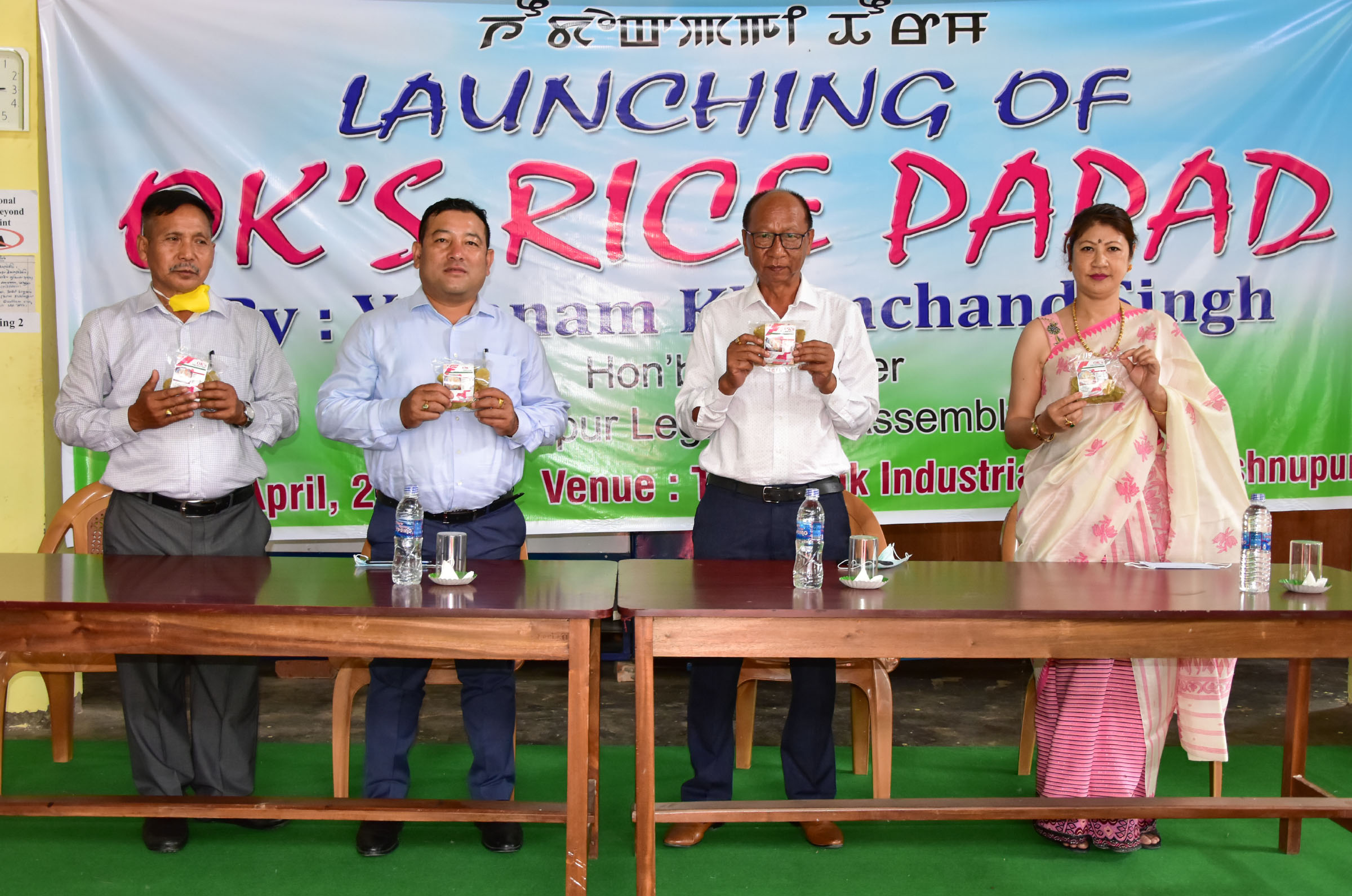 Speaker launches OK'S Rice Papad