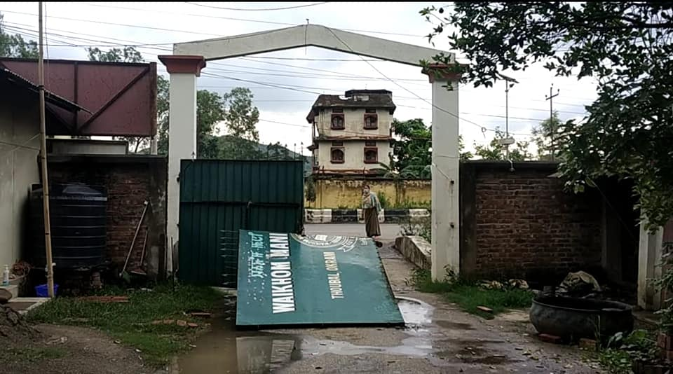 Quarantined inmates protest at Thoubal, ransack college properties