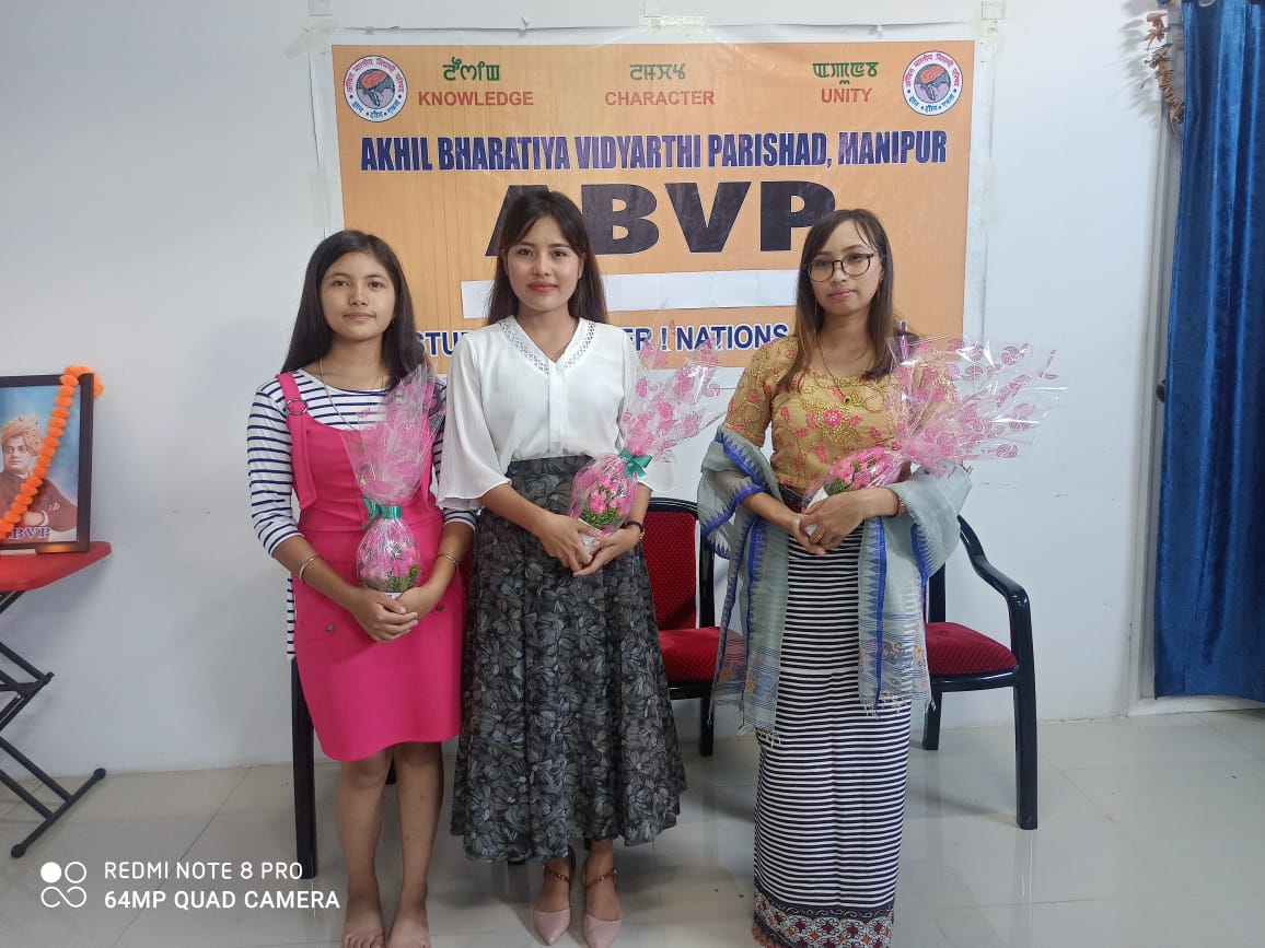Prizes of 'Online Cultural Contest' distributed