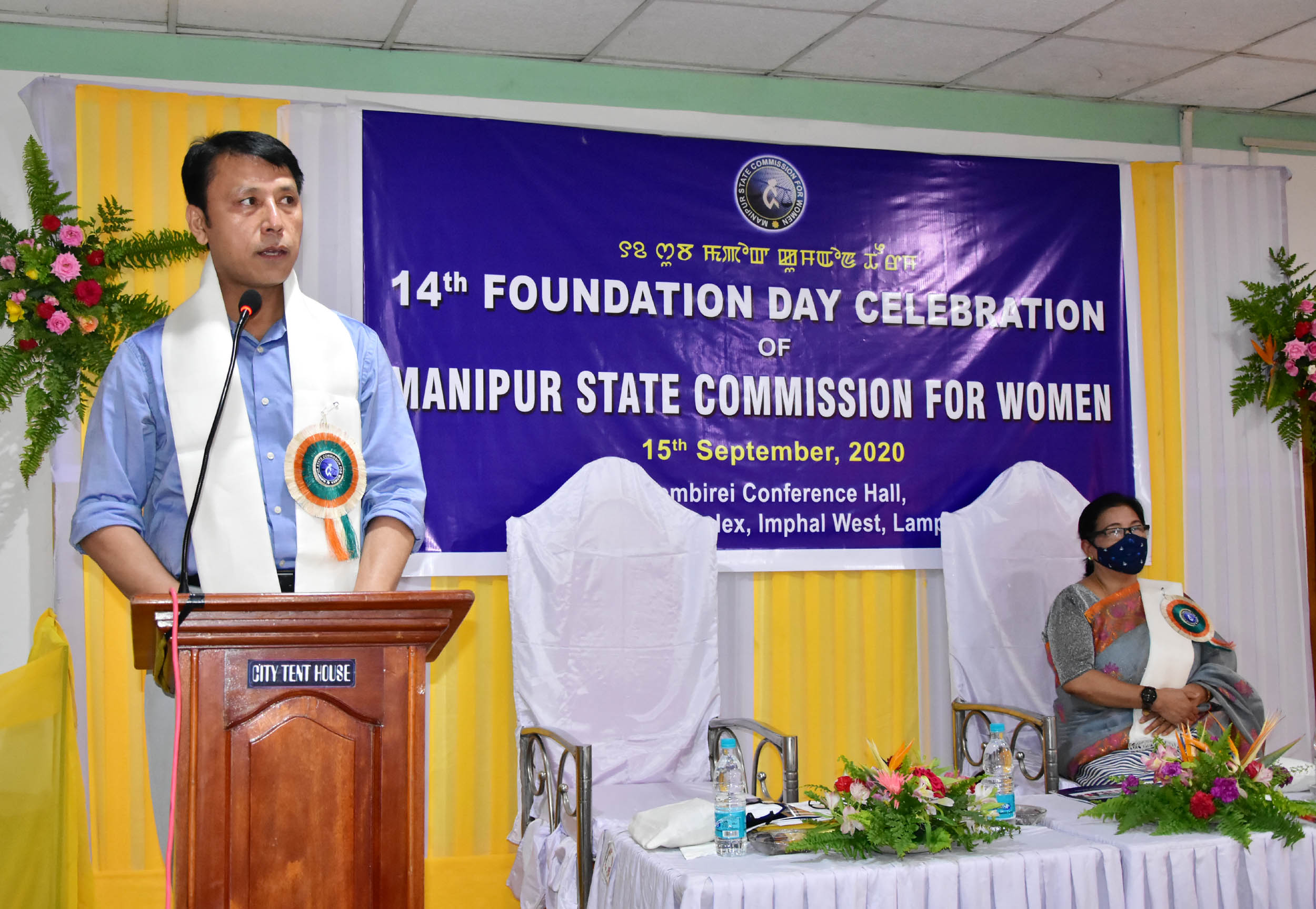 14th Foundation Day of MSCW Celebrated