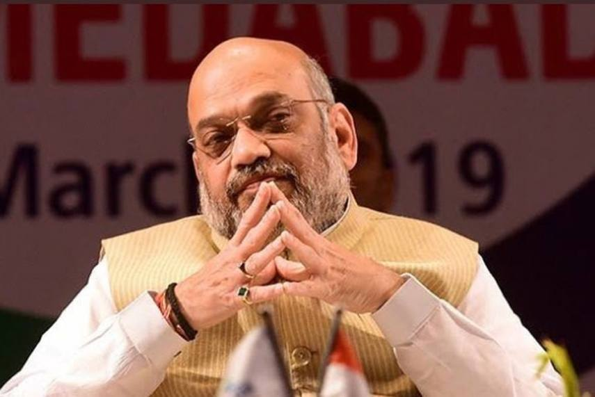 "Union Home Minister Amit Shah to inaugurate ""Destination North East-2020"" on Sunday"