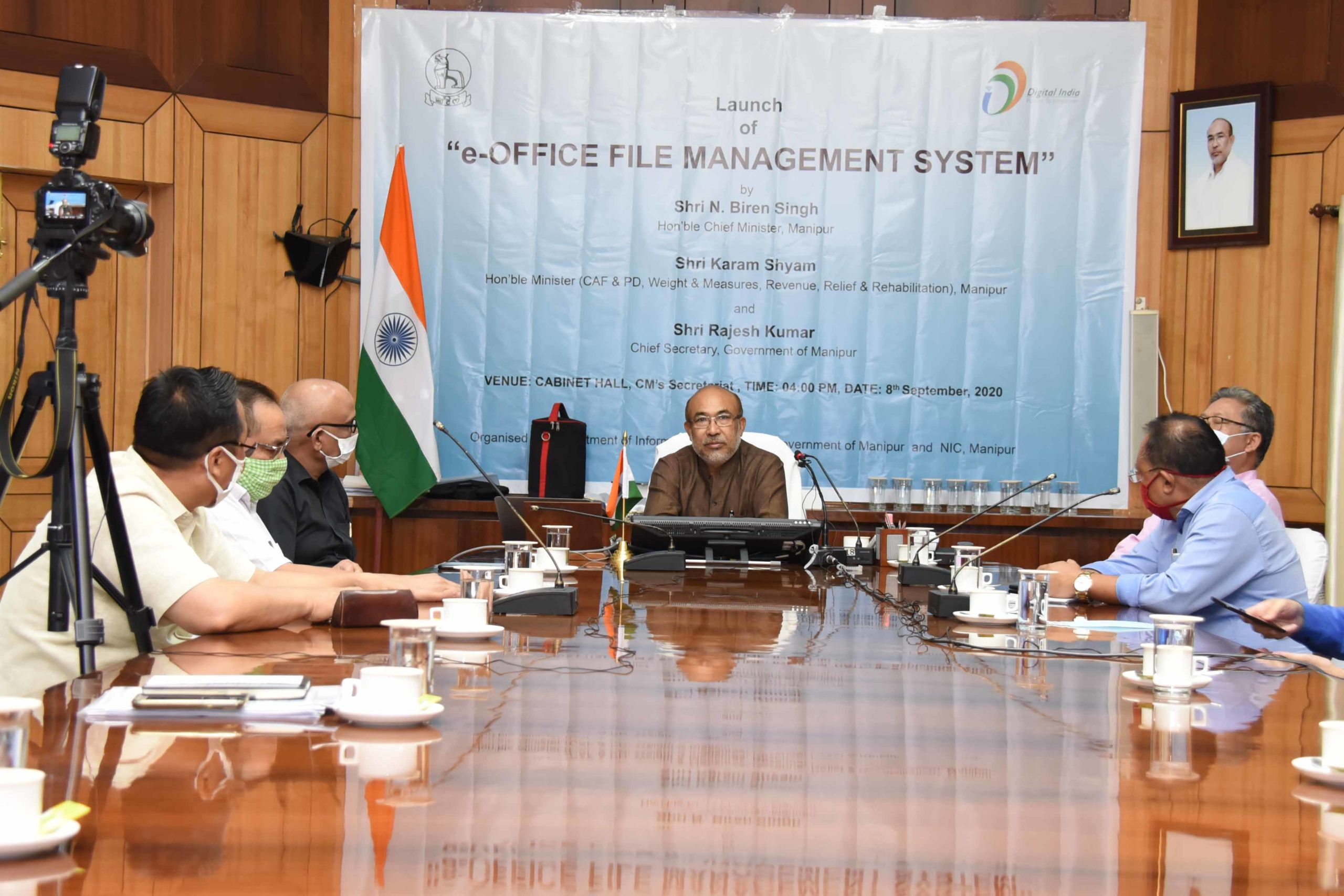 CM launches e-Office file management system