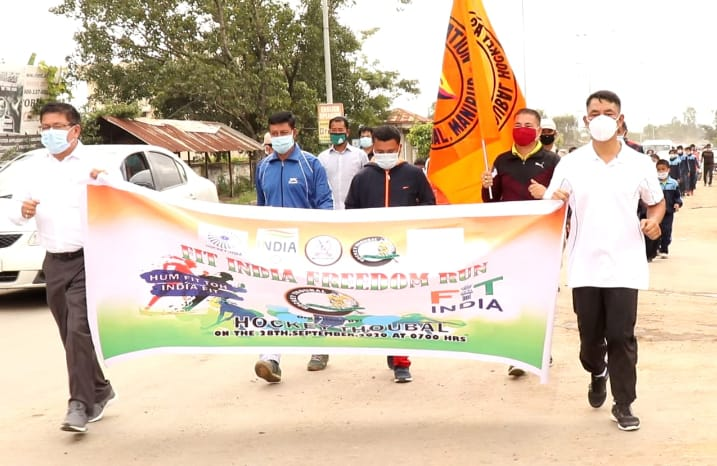 """""""Fit India Freedom Run"""" held at Thoubal"""