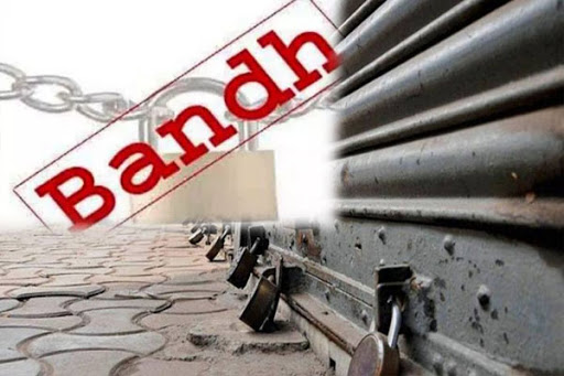 Kpi CSOs call for total bandh along NH-2 from 1:00 PM of Oct 5