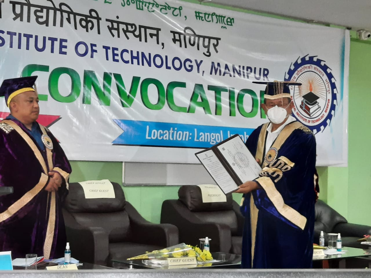 7th Convocation of NIT, Manipur organised