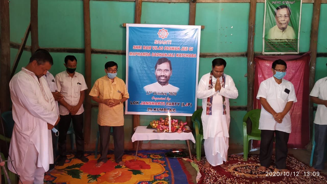 Condolence paid to Late Union Minister