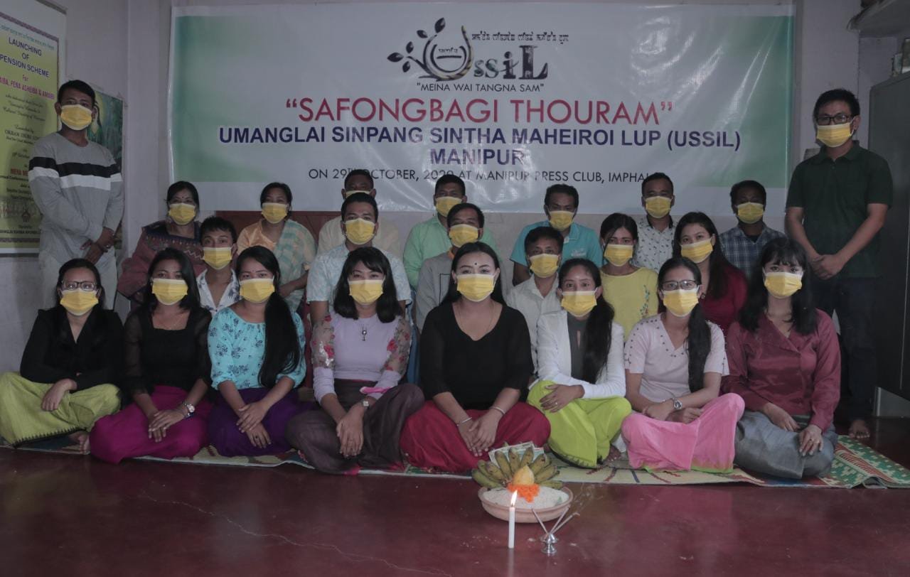 New student organisation 'USSIL' formed