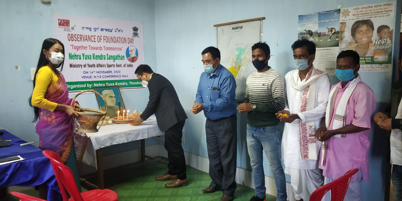 NYKS Foundation Day observed