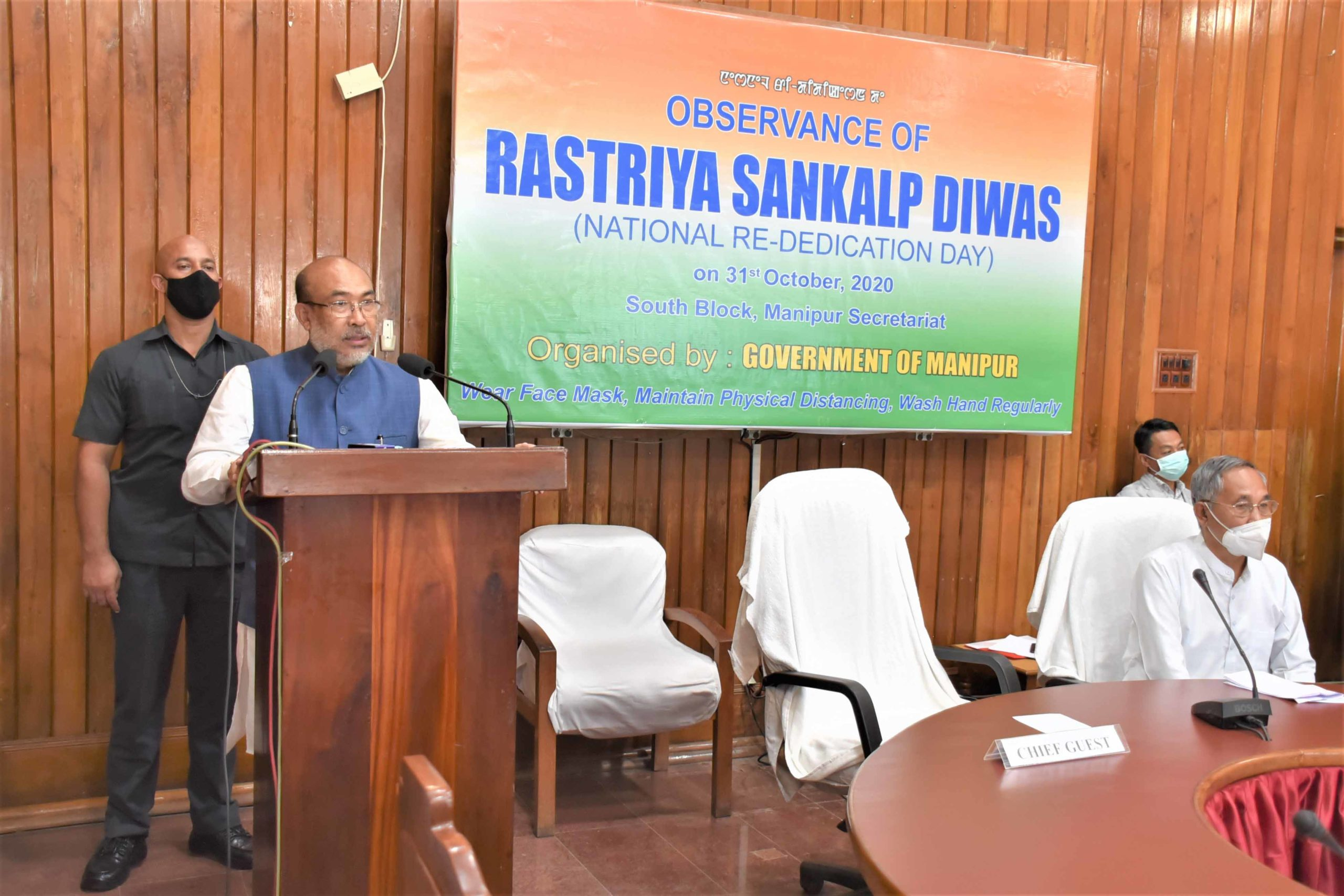 State Observes National Re-Dedication Day