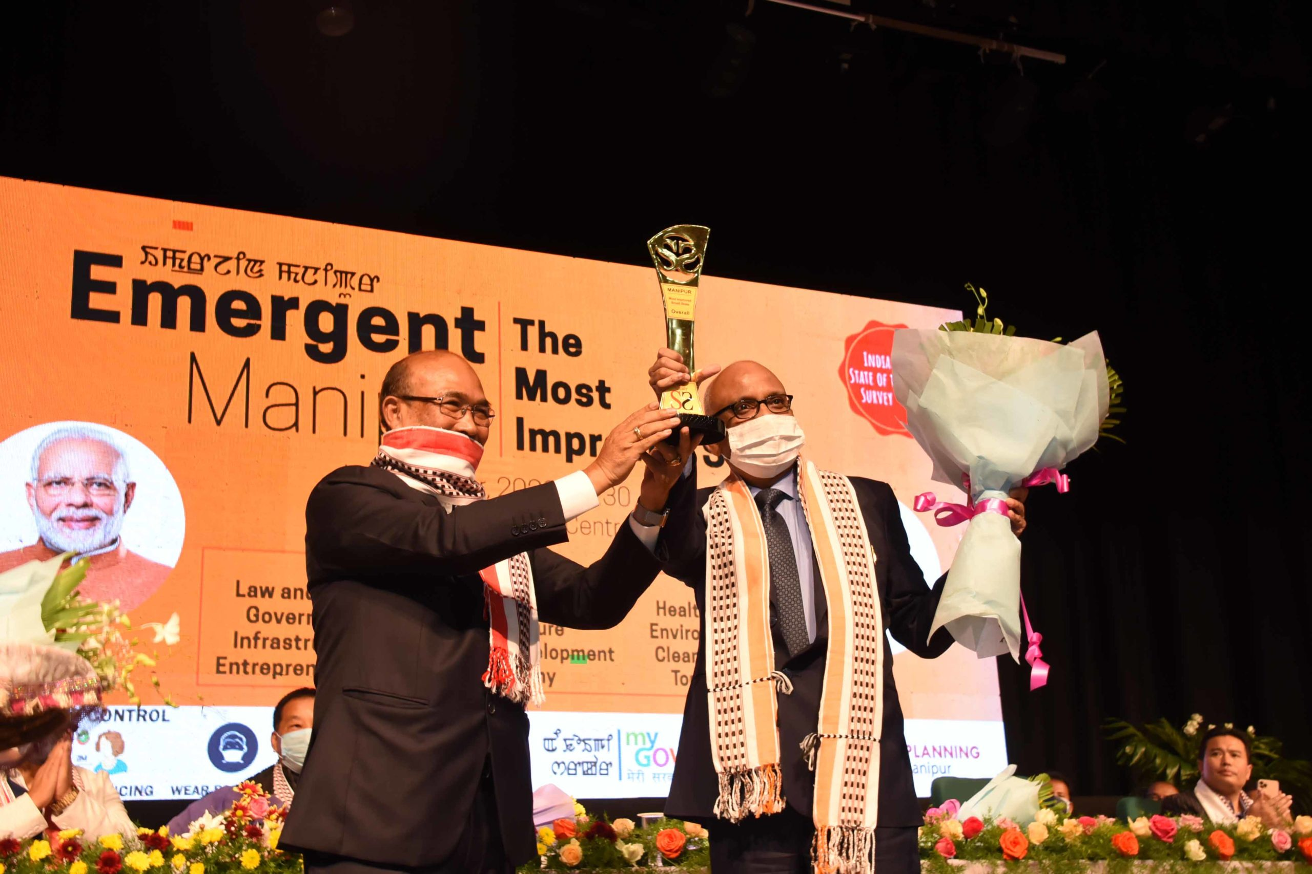 Manipur Emergent Event Held